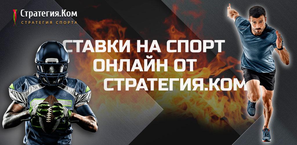 Ставки на спорт 1хбет официальный сайт на деньги скачать бесплатно мелбет официальный сайт беттор