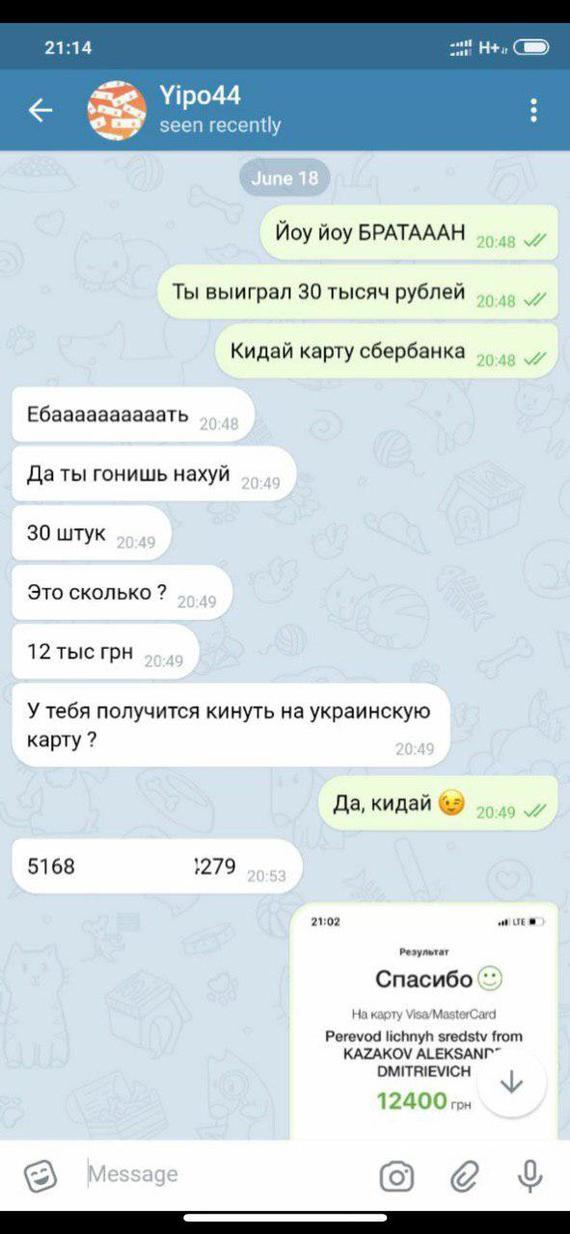 Букмекерская контора фон тотализатор№ 997- 181732